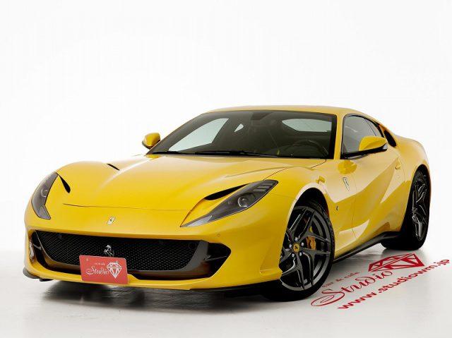 Ferrari812スーパーファースト