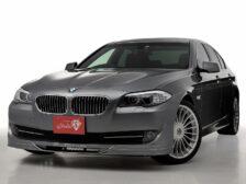 BMWアルピナD5 ターボ リムジン